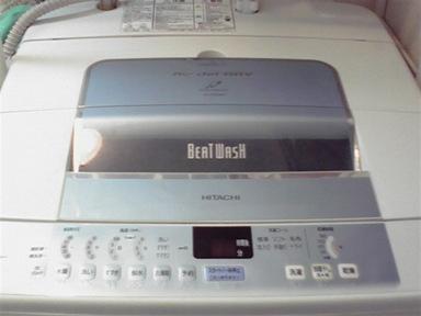 Beat_wash