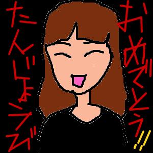 Cocolog_oekaki_2011_08_02_22_02
